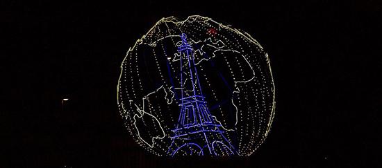 Eiffel550